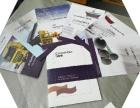 淄博喷绘写真 VI设计 企业画册宣传册设计找凯拓广告