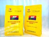猪饲料添加剂龙昌胆汁酸清除母猪泪斑铁绣线肝脏蓄积毒素保肝