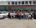 深圳龙华考车牌考驾驶证考驾照那家好