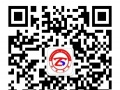 2017年山东公务员面试培训6月14日开课通知
