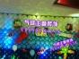 童趣可爱宝宝宴策划 满月酒百日宴气球装饰就酒店布置