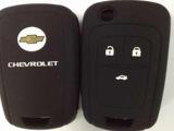 雪佛兰科鲁兹爱唯欧赛欧3汽车硅胶钥匙包科鲁兹3键硅胶钥匙套