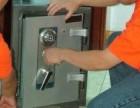 嘉兴开修锁,换锁芯电话 姜师傅开保险柜电话 很专业
