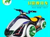 木羊人发光幻影摩托车/碰碰车