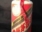 回收葵花茅台酒