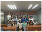 惠州惠城区新世界英语培训机构信任协作,互惠共赢