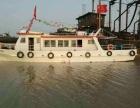 黄骅港旅游船出海捕鱼大型豪华游海上KTV