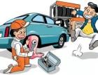 章丘24小时汽车救援电话 章丘道路救援拖车搭电换胎电话