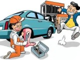 安亭镇24小时汽车道路救援拖车搭电 补胎换胎 送油脱困电话
