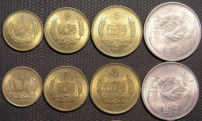 大连市哪有回收金银纪念币,大连市回收老纸币连体钞纪念钞银元