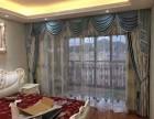 工体附近窗帘定做 三里屯窗帘定做设计 王佳设计