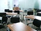 静安寺附近的培训教室,和会议室对外招租,交通便利
