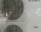 收售二手空调,冰箱,洗衣机