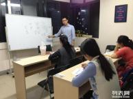 出国旅游泰语口语学习班-南宁泰语培训班
