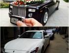 西安维也纳婚庆租车车型齐全