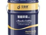 环氧树脂防腐底漆,重防腐防锈,沿海是热带气候也可使用