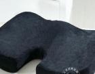 U型保健美臀慢回弹记忆棉坐垫