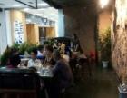 北京很久以前只是家串店加盟 某个时间烧烤加盟