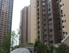 江北鱼嘴镇和韵家园 2室1厅1卫 80平米