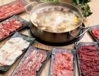 潮汕牛肉火锅加盟需要多少钱怎么加盟