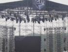 十堰场地布置 庆典策划 舞台搭建
