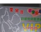 印刷高档pvc名片、制卡、会员卡生产、贵宾卡