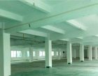 黄圃大岑 3层2600平厂房 两吨货梯现成办公室