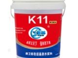 供应高品质防水--佰林k11厨卫彩色结晶防水浆料