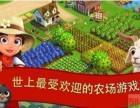 好玩农场游戏软件微商城APP源码开发