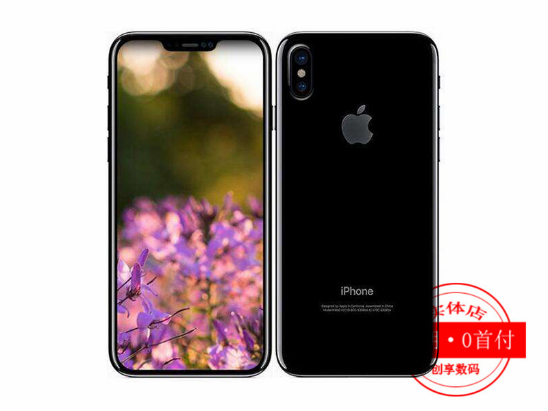 南宁手机分期付款iphoneX零首付分期
