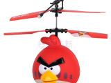 2.5通愤怒的小鸟遥控直升飞机 迷你型带陀螺仪带灯光带usb线玩