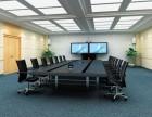 会议室 礼堂音响 灯光设备设计安装