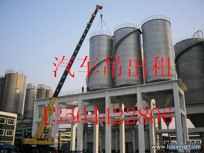 上海闵行区汽车吊出租 七宝镇35吨汽车吊出租 货柜吊装定位