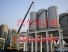 上海嘉定区汽车吊出租 安亭镇16吨汽车吊出租 高层机械吊装