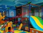 童尔乐游乐设备加盟 儿童乐园 投资金额 1-5万元