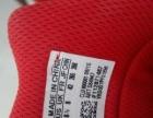 阿迪达斯篮球鞋42码