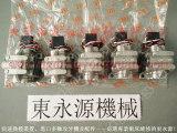 上海冲床维修,冲床气动泵修理,现货S-600-4R拉伸模顶出
