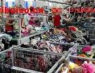 旧衣回收,环保招商加盟 投资金额 1-5万元