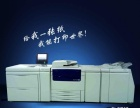 广州腾鑫二手施乐彩机c75批发施乐彩机黑白机d95