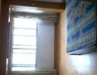 2房1200元/月72.19平米,交通便利