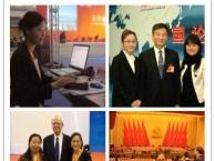 上海专业现场采访会议速记 网络文字直播录音转文字