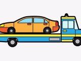 保亭拖車需要多少錢.保亭道路救援一次多少錢
