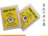 防倾斜标批发签物流运输监控防倾斜标签深圳鑫克防震防倾斜标签