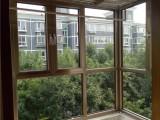北京门窗 朝阳区专业的断桥铝门窗公司 断桥铝门窗厂