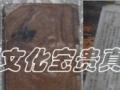 舟山宝宝取名字,公司起名字,周易八字算命改名大师