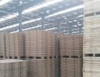 全新廉价厂房,水电等所有配套设施齐全