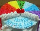唐山香甜美味蛋糕预定路南区特色蛋糕预定送货上门唐山