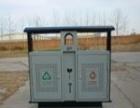 津北京海口海南佳木斯通辽三亚公园椅垃圾桶果皮箱
