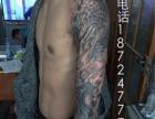 青岛性价比最高的纹身连锁店强者刺青