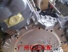 出售奥迪Q7 A8L 4.2大众途锐卡宴 3.0T发动机